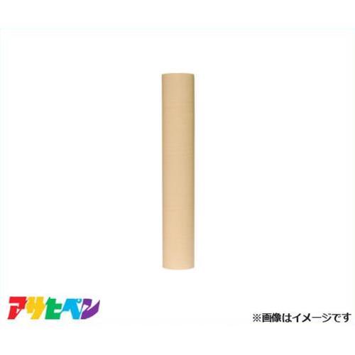 アサヒペン REALA 45cmX15m RL-S15-3 [DIY インテリア リフォーム 木目調]