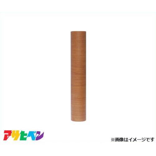 アサヒペン REALA 45cmX15m RL-S15-5 [DIY インテリア リフォーム 木目調]