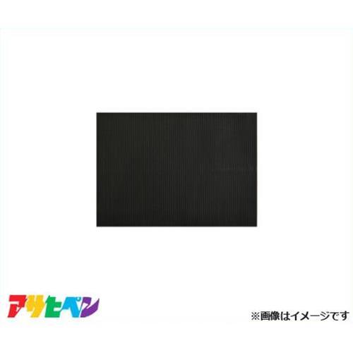 [最大1000円OFFクーポン] アサヒペン NEWスタイリッシュマット 65cmX15m SM-02S [キッチンマット 玄関マット クッション性 屋外]