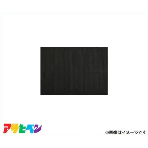 [最大1000円OFFクーポン] アサヒペン NEWスタイリッシュマット 130cmX15m SM-02W [キッチン 玄関 クッション性 屋外]