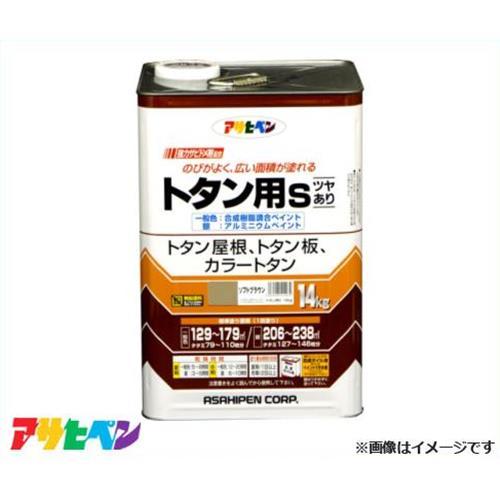 アサヒペン トタン用S 14kg (ソフトブラウン)