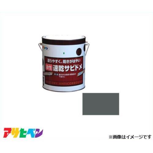 アサヒペン 油性速乾サビドメ 1.8L グレー ねずみ色 [速乾 防錆 サビドメ]