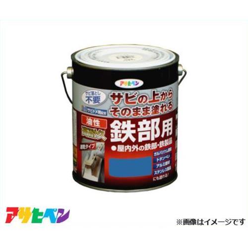 アサヒペン 油性高耐久鉄部用 1.6L 空色 [サビドメ 塗料]
