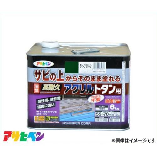 アサヒペン 油性高耐久アクリルトタン用 6kg (ディープグリーン)