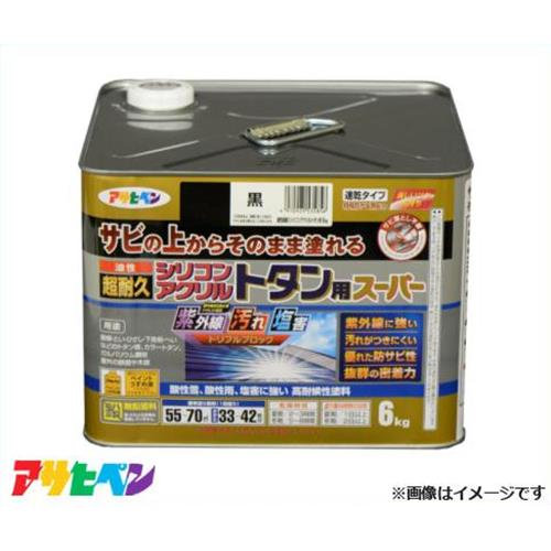 [最大1000円OFFクーポン] アサヒペン 油性超耐久シリコンアクリルトタン用スーパー 6kg 黒 [屋根 とい]