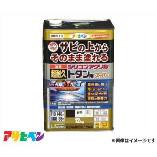 アサヒペン 油性超耐久シリコンアクリルトタン用スーパー 12kg 新茶 [屋根 とい]
