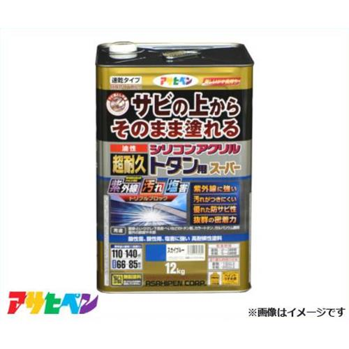 [最大1000円OFFクーポン] アサヒペン 油性超耐久シリコンアクリルトタン用スーパー 12kg スカイブルー [屋根 とい]