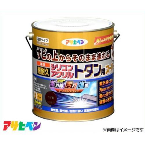 アサヒペン 油性超耐久シリコンアクリルトタン用スーパー 3kg こげ茶 [屋根 とい]