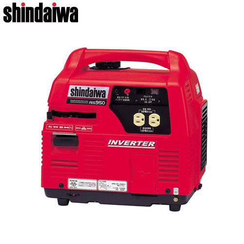 新ダイワ(やまびこ) インバーター発電機 iEG950