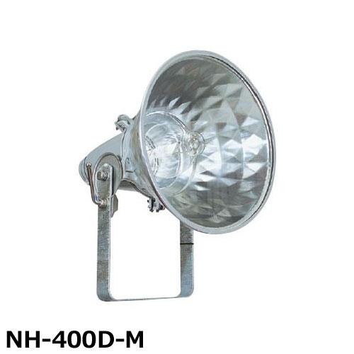 [最大1000円OFFクーポン] 日動 メタルハライドランプ NH-400D-M 《強力バイスV-01付セット》 (400W/安定器付き) [メタルハライド投光器]