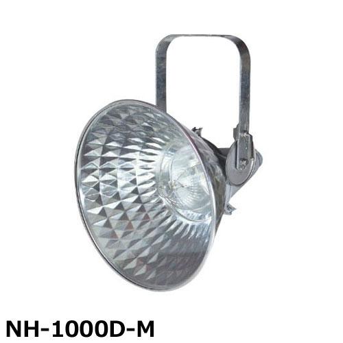 日動 日動 メタルハライドランプ NH-1000D-M (1000W/安定器付き) (1000W NH-1000D-M/安定器付き) [メタルハライド投光器], ファインツールPRO:1f6022ca --- knbufm.com