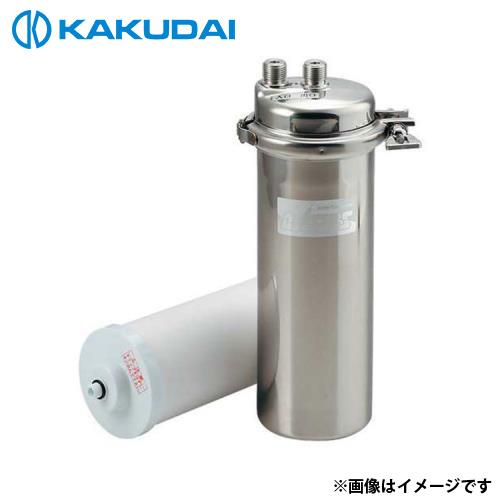カクダイ 業務用浄水器 #KZ-LOASN3 [r11][s2-120]