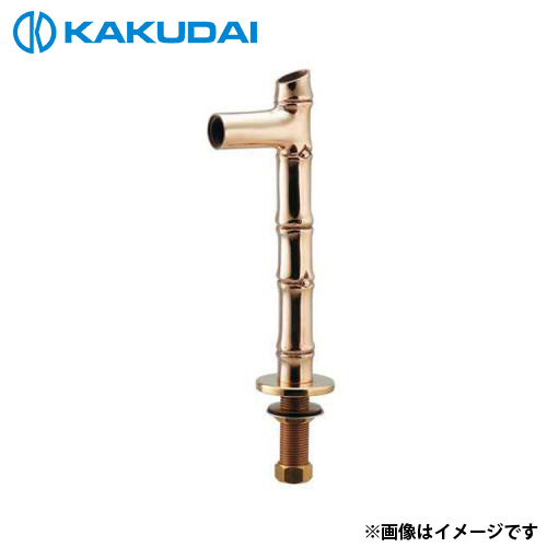 カクダイ 水栓取付脚 (竹 レトロ) 104-114