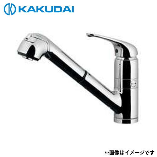 カクダイ シングルレバー引出し混合栓 (分水孔つき) 118-038K