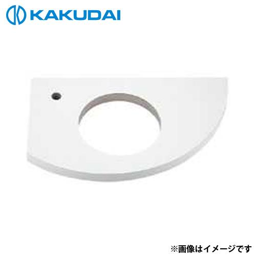カクダイ コーナーカウンター L R兼用タイプ、深雪 497-008-W [r11][s2-120]