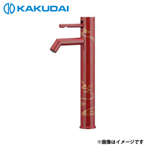 カクダイ シングルレバー立水栓 (トール) 716-212-13