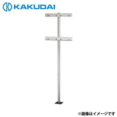カクダイ 3チャンネルユニット用スタンド 511-606