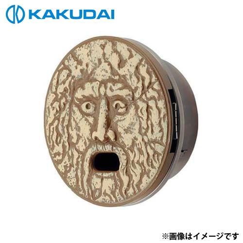 カクダイ 真実の散水栓ボックス (カベ用) 626-263