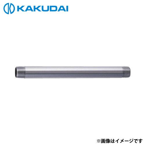 カクダイ 給水管 0710-13×1800