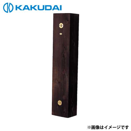 カクダイ エコ壁泉 5582