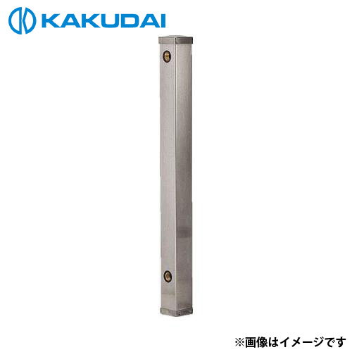 カクダイ ステンレス水栓柱 70角 6161BS-1000