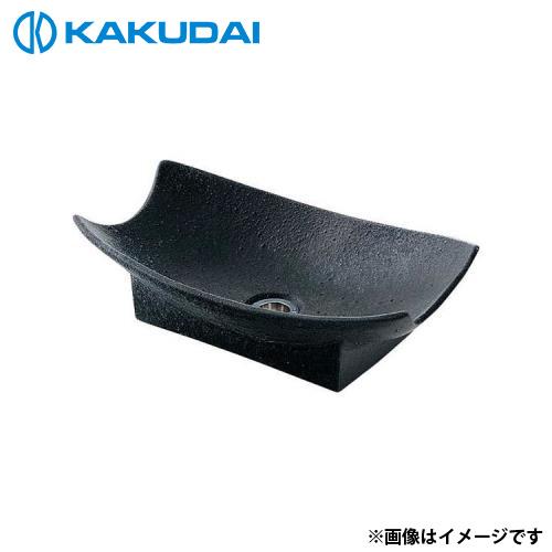 カクダイ 舟型手水鉢 藍錆 624-932