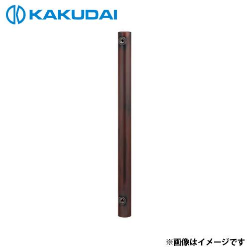 カクダイ ステンレス水栓柱 (丸型 ブロンズ) 624-041
