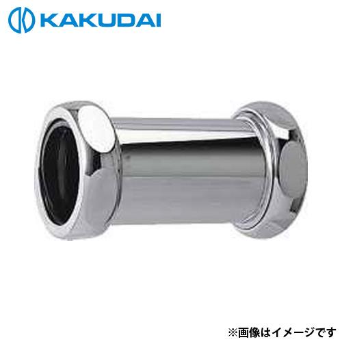 カクダイ さしこみソケット 4693-50