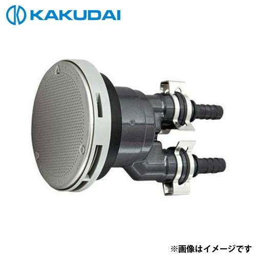 カクダイ 一口循環金具 (ペアホース用) 10A 415-021