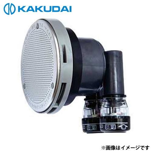 カクダイ 一口循環金具 (ワンロック式) 10A 415-107