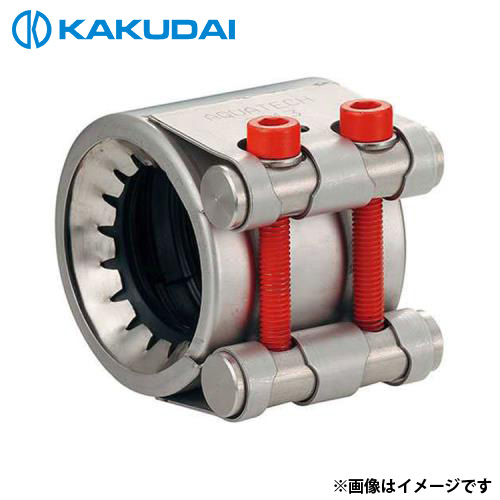 カクダイ 鋼管用カップリング (UNI-GRIP) 649-855-40