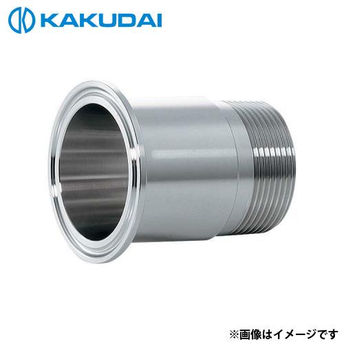 カクダイ ヘルール外ネジアダプター 2.5S×50 690-26-E×50 [r11][s2-120]