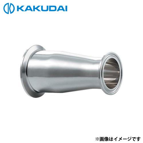 カクダイ ヘルール同芯レデューサー 2S×1.5S 691-08-D×C