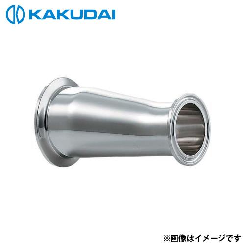 カクダイ ヘルール偏芯レデューサー 2S×1.5S 691-09-D×C [r11][s2-120]