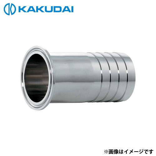 カクダイ へルールホースアダプター 2.5S 691-25-E