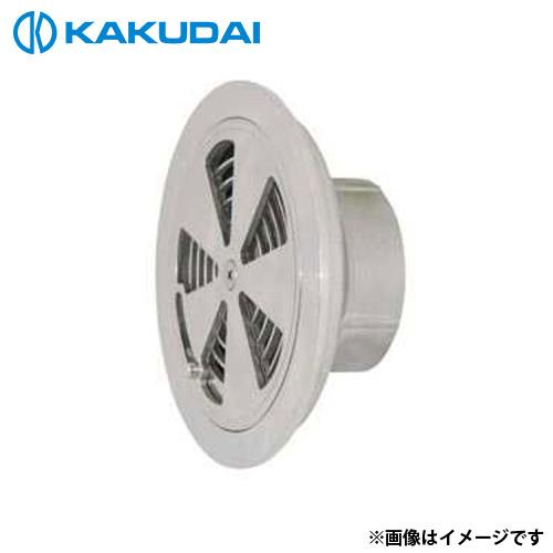 カクダイ 流量調節機能吐出金具 400-508-50