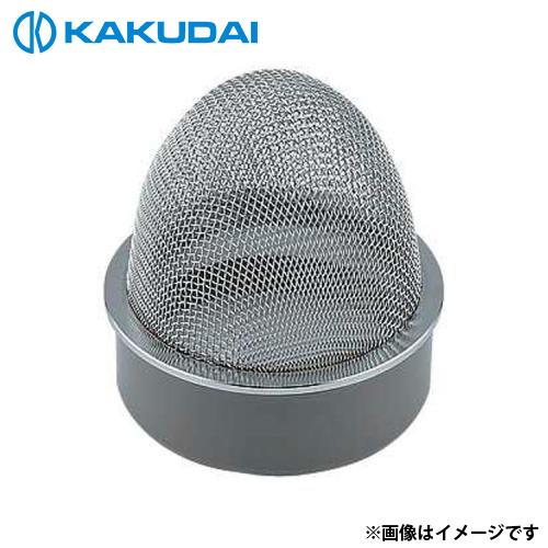 カクダイ 山型防虫目皿 400-238-75