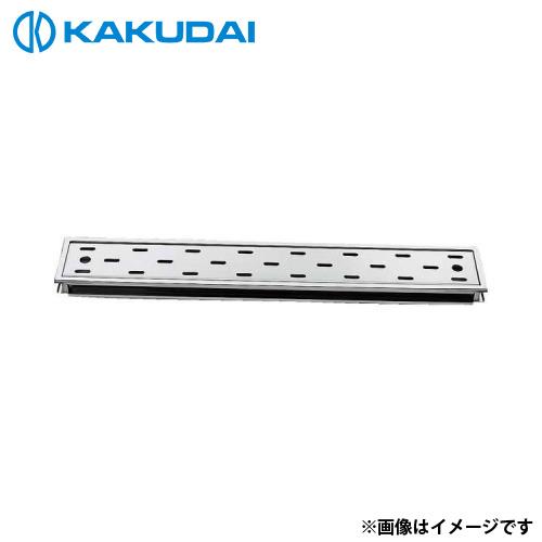 カクダイ 長方形排水溝 (浅型) 4204-150×1200