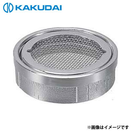 カクダイ 内ネジ防虫目皿 4231-150