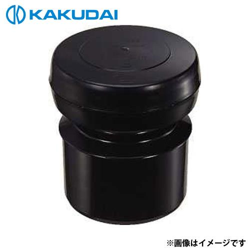 カクダイ 通気弁 50 423-80-050