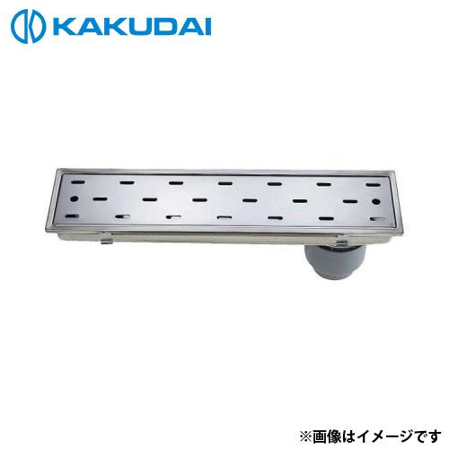 カクダイ 浴室用排水ユニット 4285-150×450 [r11][s2-120]