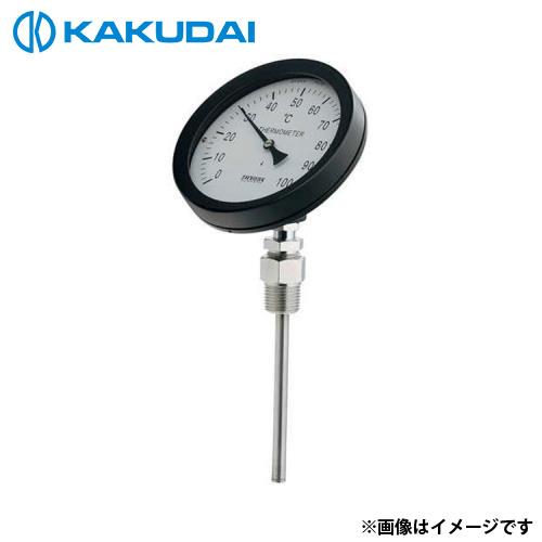 カクダイ バイメタル製温度計 (45度傾斜型) 649-911-100B
