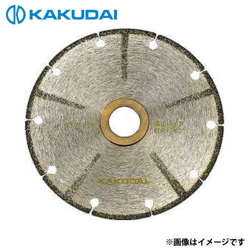 カクダイ ダイヤモンドカッター (塩ビ管用) 6077-100