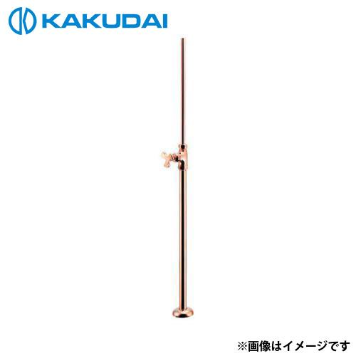 カクダイ ストレート形止水栓 (ピンクゴールド) 709-105-13