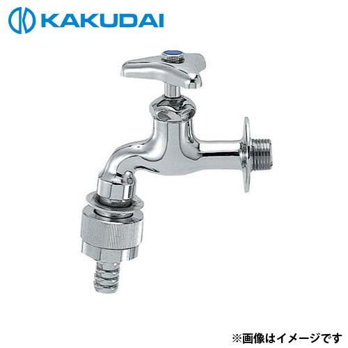 カクダイ 自動接手水栓 723-001-25