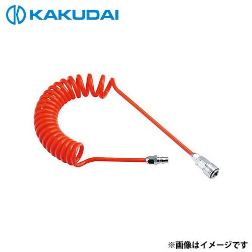 カクダイ 難燃性エアホース (コイルタイプ) 597-05-610