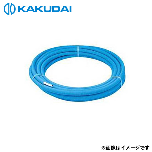 カクダイ メタカポリ (保温材つき)青 20 672-013-25