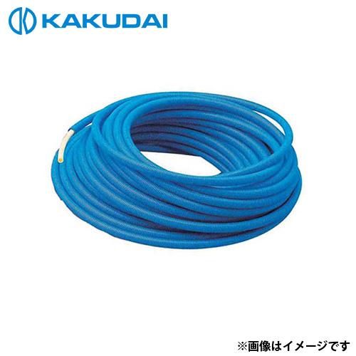 カクダイ サヤ管つき架橋ポリエチレン管 (青) 13A×22 672-132-50B