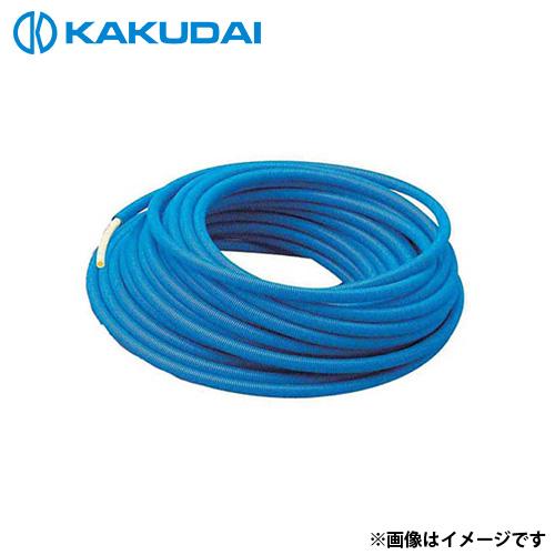 カクダイ サヤ管つき架橋ポリエチレン管 (青) 16A×28 672-133-30B [r11][s2-120]
