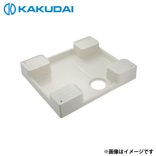 カクダイ 洗濯機用防水パン 426-417 [r11][s2-120]